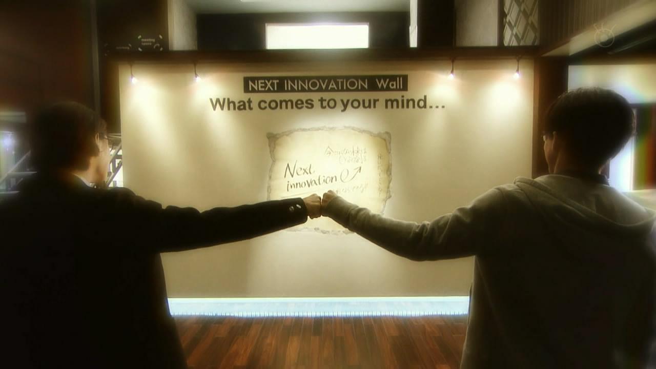 Next Innovation